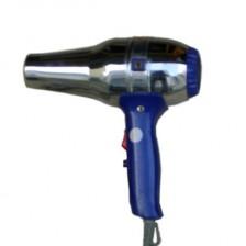 卡迪斯高品质电吹风-900W超静音设计 正品