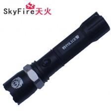 天火(SkyFire)特警专用强光电筒,旋转式变焦,