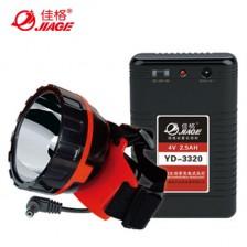 JIAGE佳格头灯LED充电式头灯 YD-3320 原装正品
