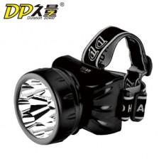 DP久量LDE充电式头灯 节能环保头灯