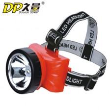 久量头灯LED充电式头灯 节能环保头灯