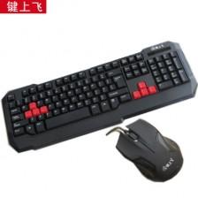 键上飞鼠键套装G2018电脑键鼠套装 经济实用电脑键盘 性价比之王