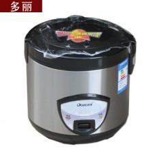 DUOLI多丽电饭煲CEXB50-F(5F1)/多丽豪华自动电饭煲