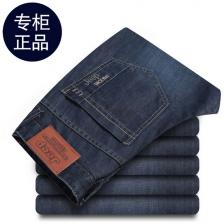 男装新款JP专柜韩版修身直筒男式牛仔裤  正品保障  包邮