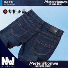 美邦新款男装韩版牛仔裤/男式直筒牛仔长裤  包邮