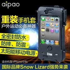 苹果手机壳防水30m防震防摔手机保护套集成2000毫安锂电池手机壳  正品包邮