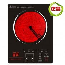 越帝双环旋钮式烧烤电陶炉 电磁炉 徳国进口静音完美的超电磁炉 包邮