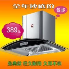 广州樱花 弧形抽油烟机 欧式油烟机 厨房油烟机 特价 全国包邮
