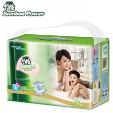 韩式竹炭芯片纸尿裤 竹能超级薄干爽尿不湿 大码 L28片  正品 包邮