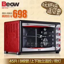 Beow贝奥BO-K45 家用蛋糕烤箱 家用电器 烤箱 烧烤炉  蛋糕烤箱 正品 包邮