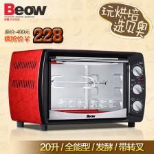 Beow贝奥迷你烤箱 家用电烤箱 小烤箱  蛋糕烤箱  包邮