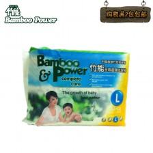 竹能健康竹炭芯片尿不湿 高端系列至尊薄纸尿裤  尿不湿  大码L(10片)包邮
