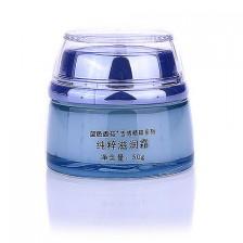 碧容雅蓝色香芬雪域精粹 纯粹滋润霜50g PH5.5滋润补水面霜正品 包邮
