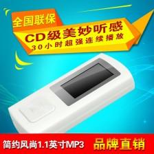 vido/原道 原装 W25 4G nano 纯音乐 白色 MP3 带复读 学生mp3  包邮
