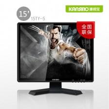 Kansibo/康视宝15寸 15TY-5 液晶两用电视显示器 高清电视  正品 包邮
