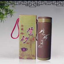 紫砂茗杯 泡茶杯 水壶 学生杯 天然紫砂 珍藏