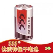 555 三号铁壳电池(R14S)手电筒 半导体收音机  电动玩具 遥控器  3号 电池