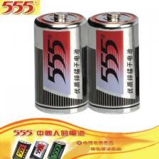 555 大号铁壳电池(R20S)手电筒  电动玩具 遥控器 热水器 燃气炉 电池