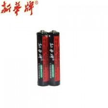 新华七号高功率电池 遥控电池 电筒电池 高容量 AAA 新华牌 7号电池