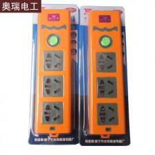 奥瑞 多插口排插 344 无线   电脑 电磁炉 电暖气多用型排插