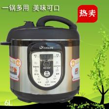 多丽/DUOLI电压力锅YBW60-100(6B5)电子豪华电压力锅6L 正品 区域包邮
