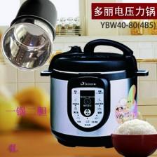 多丽/DUOLI电压力锅YBW40-80(4B5)电子豪华电压力锅4L 正品保障 区域包邮
