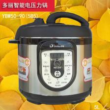 DUOLI电压力锅YBW50-90(5B5)多丽电子豪华电压力锅5L 正品保障 区域包邮