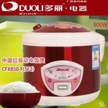 DUOLI豪华自动电饭煲 CFXB50-F(5F2) 自动电饭煲 电饭锅 900W 5L 区域包邮