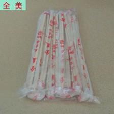 全美一次性筷  环保筷 30双 特惠装