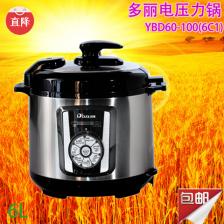 DUOLI多丽电压力锅YBD60-100(6C1)多丽机械式豪华电压力锅6L 区域包邮