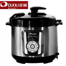 DUOLI多丽电压力锅YBD50-90(5C1)多丽机械式豪华电压力锅5L 区域包邮