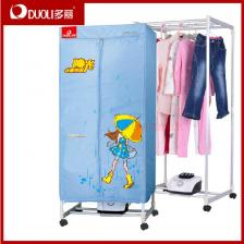 多丽DUOLI干衣机 烘衣机 方形成人宝宝 静音省 电暖风机 定时 包邮 热卖