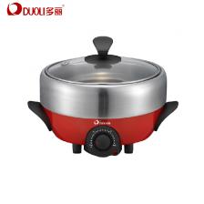 DUOLI多丽电火锅HJ-90A1电热锅 烧烤一锅800W两用分体电煮锅 区域包邮