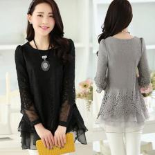 2014春装新款上衣t恤女长袖打底衫韩版中长款修身拼接蕾丝衫 包邮