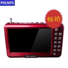 PHLNPS 视频播放器 数码音频 播放器 mp3  MP4 正品