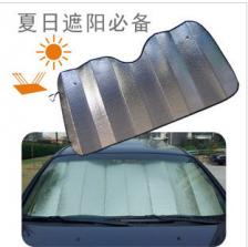 汽车遮阳挡前挡遮阳铝箔遮阳挡 加厚遮阳板遮阳用品 汽车用品 包邮