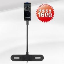 A4TECH双飞燕P-810G摄像头 1600万高清免驱带麦摄像头 即插即用 正品特卖