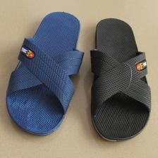 夏季浴室拖鞋男 居家室内外防滑凉拖鞋 木地板男女拖鞋塑料拖鞋