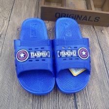 浴室拖鞋儿童室内凉拖亲子拖鞋防滑可爱居家夏季卡通软底洗澡拖鞋