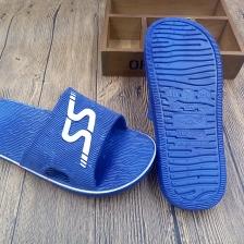 拖鞋男居家浴室防滑防臭室内凉拖鞋软底夏季男款厚底洗澡沙滩拖鞋